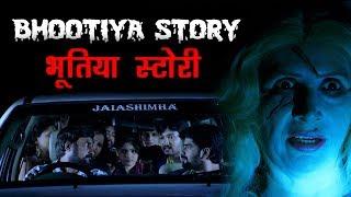 BHOOTIYA STORY |  Superhit South Dubbed Horror Movie in Hindi | TARUVATHA KADHA