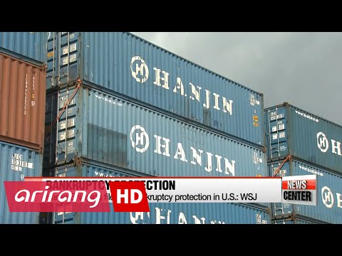 Hanjin files for bankruptcy protection in U.S.