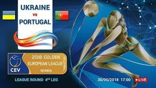 Golden European League (WOMEN) 2018 Ukraine - Portugal
