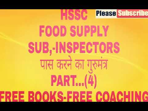 Guidance for hssc food and supply inspectors exam part 4