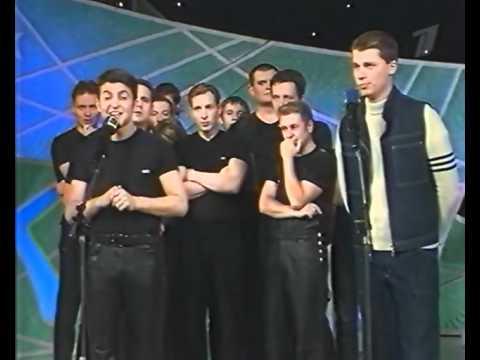 КВН Высшая лига (2002) - Первая 1/2