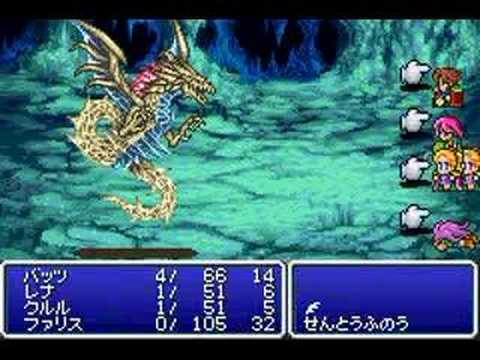 "FinalFantasy 5 Advance : ""Re-God dragon""(low level) 2of2"