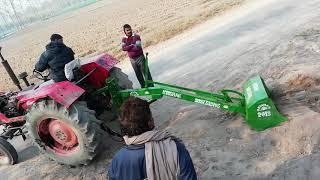 मिट्टी लोडर  किसान मशीनरी