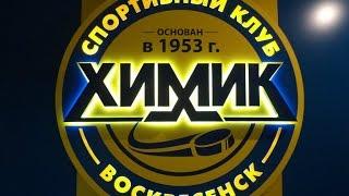 Химик 2005 - Капитан 2005 31-01-16