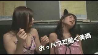 Repeat youtube video 4月6日DVDレンタル開始!【先生、おなか痛いです。】