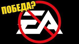 Победа над EA? Отказ от микротранзакций в Star Wars: Battlefront 2