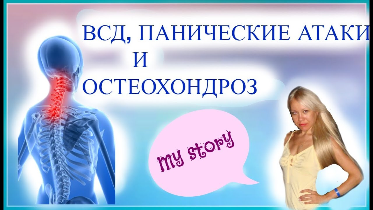 Мышечные боли в пояснице причины