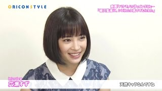 『サマーウォーズ』『おおかみこどもの雨と雪』の細田守監督の新作アニ...
