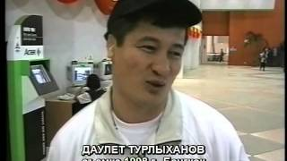 Спорт. РААТБЕК САНАТБАЕВ