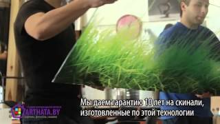 Как это сделано   Скинали для кухни во Владивостоке