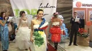 Шоу-показ ТоргFashion - 2010