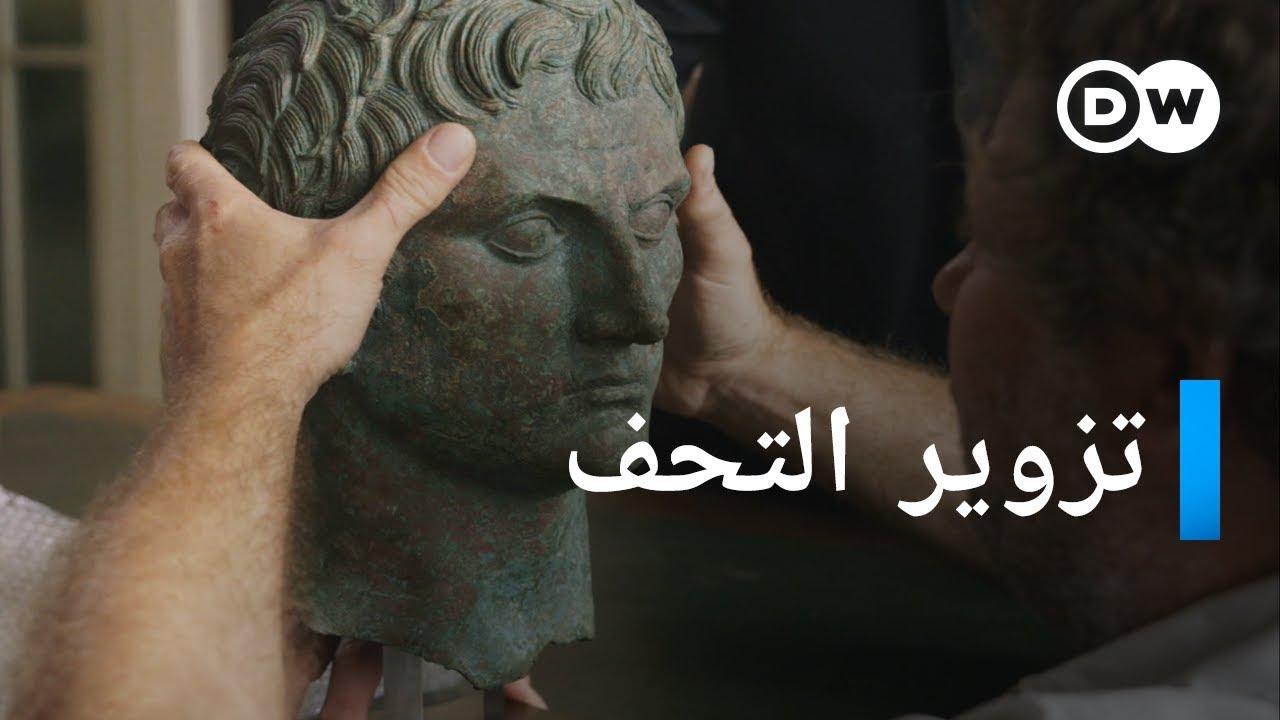 المحترف الإسباني - تجارة التحف القديمة المزورة | وثائقية دي دبليو - وثائقي علم