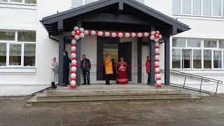Официальное открытие отреставрированного РЦКД \Юность\ 15.09.2021 года.
