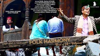 Folk Harmony Promo