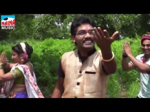 Gavdevi Mazi Mauli Basli | Parmesh Mali | Karle Gawala Maze Aai Che Devlala |HD