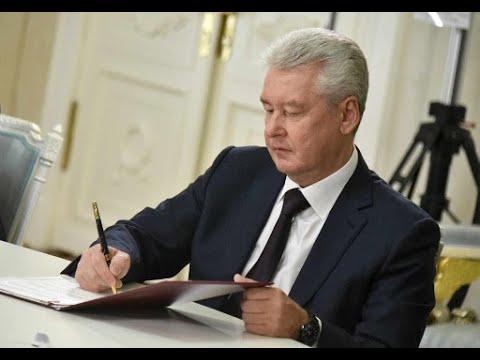 Собянин объявил, что Москва переходит к смягчению ограничений