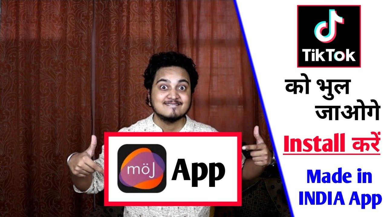 Moj App Launched in India after Bann of TikTok 🔥🔥 | Moj App | moj short video app