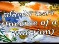 M.S.Patel E learning
