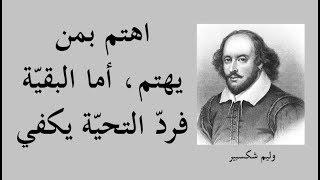 حرّر أفكارك وعمّق تفكيرك مع أروع ما قاله الفيلسوف
