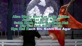 Do Dil Mil Rahe Hain Karaoke