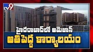 Amazon inaugurates world's largest campus in Hyderabad - TV9