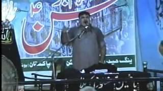 vuclip Zakir Nasir Abbas Notak Yadgar majlis Man k Wala Sargodha