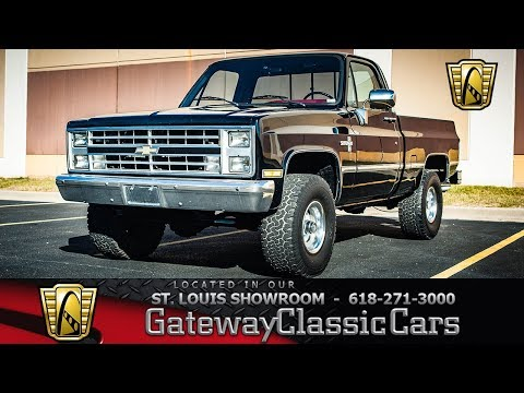 7962 1985 Chevrolet K10 Silverado Gateway Classic Cars St  Louis