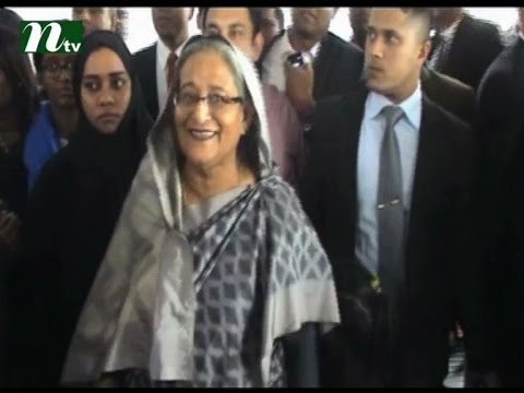 Sheikh Hasina reaches Netherlands | News & Current Affairs