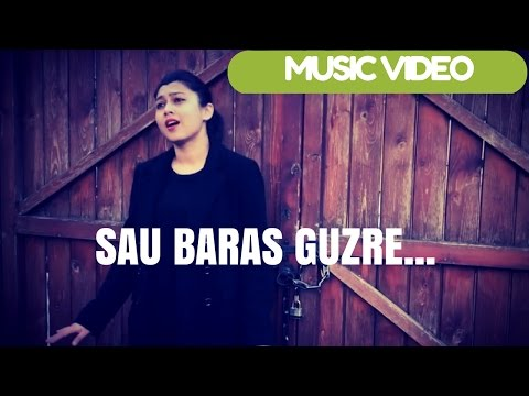 Sau Baras Guzre | Haunted | Female Cover by Sanhita Majumder