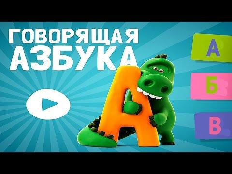 Развлекательное и обучающее видео для