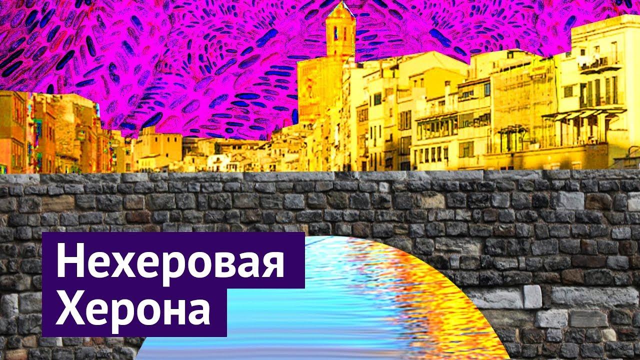 Каким должен быть городок для туристов