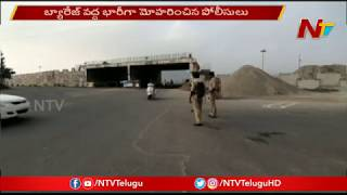 Prakasham Barrage Remains Closed For Second Day || AP Capital Issue