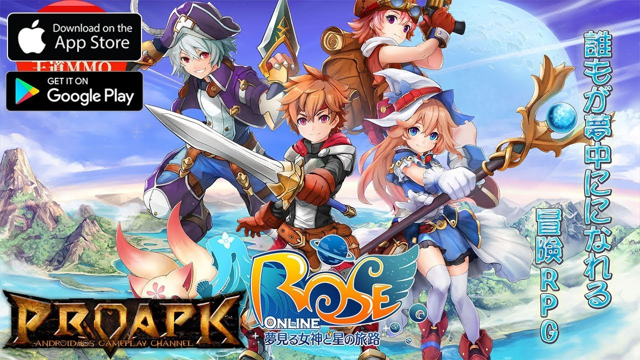 ROSE Online Mobile Gameplay Android / iOS (Open World MMORPG) (JP)