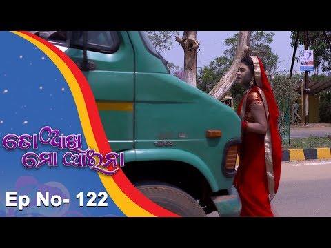To Akhi Mo Aaina | Full Ep 122 | 22nd May 2018 | Odia Serial - TarangTV