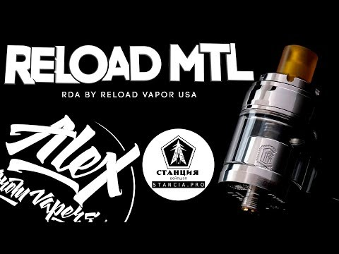 Не то пальто - Reload RTA MTL From Stancia L Alex VapersMD Review 🚭🔞