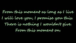 From This Moment On lyrics - Shania Twain ft. Bryan White