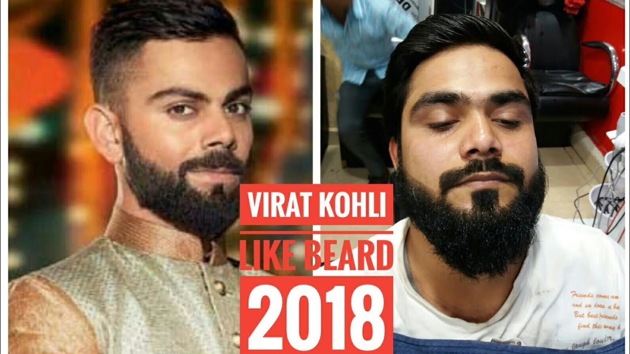 Virat Kohli Beard Like Shave Style 2018 Youtube