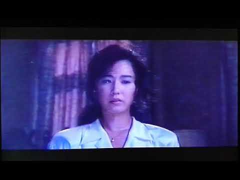 31年前 サスペンス   【妖女の時代】名取裕子さん若い片岡鶴太郎の演技が映える 『ラストシーン』