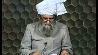 Urdu Dars Malfoozat #218, So Said Hazrat Mirza Ghulam Ahmad Qadiani(as), Islam Ahmadiyya