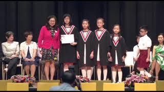 Publication Date: 2017-08-28 | Video Title: 滬江小學_第二十九屆畢業典禮 - 頒發獎學金