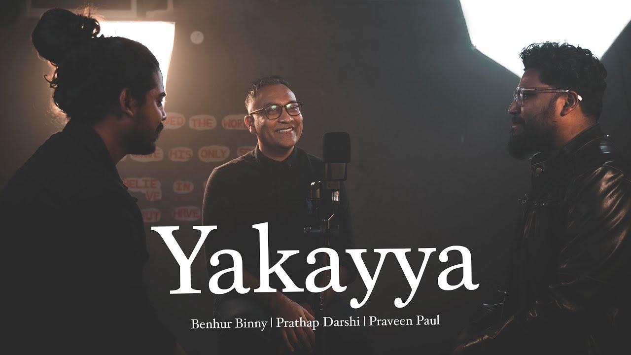 Preethi - Kannada Worship Song