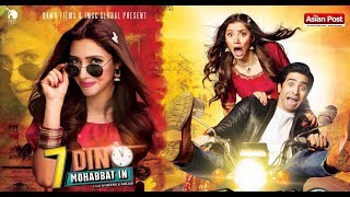 7 din mohabbat in (2018) | mahira khan and sheheryar munawar Pakistani romantic comedy film
