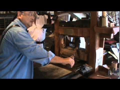 15th Century style printing press