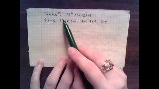 Математика 10 класс - математическая индукция - пример m10A5a