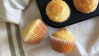 すごく簡単!ホットケーキミックスでできる!ふわふわのマフィン作り方 muffin 머핀