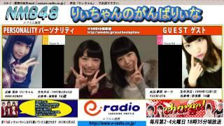 ゲスト 太田夢莉 BLOG http://ameblo.jp/youthnolaptime/ NMB48 りぃち...