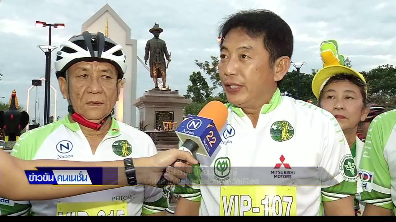 """Nation Bike Thailand 2017 """"ปั่นเปิดถ้ำ พญาชาละวัน"""""""