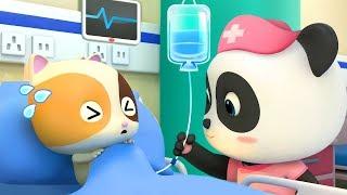 ミュウミュウ かんごしへ変身★ | ごっこ遊び | お医者さんごっこ | 赤ちゃんが喜ぶ歌 | 子供の歌 | 童謡 | アニメ | 動画 | ベビーバス| BabyBus