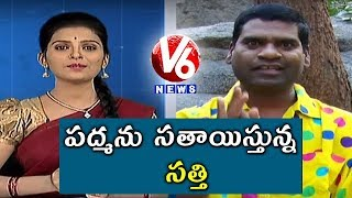bithiri-sathi-irritates-padma-sathi-conversation-with-padma-teenmaar-news-v6-news