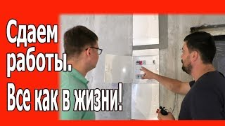 видео Приемка работы электрика.
